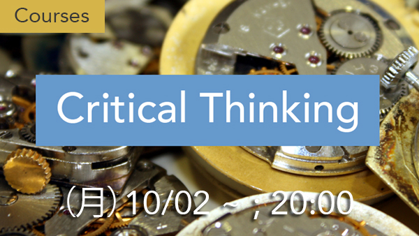 Critical Thinking Course, triplo