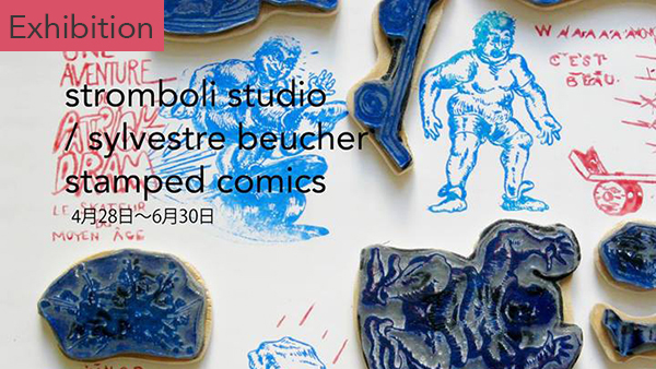 Stamped Comics Exhibition at triplo クリエイティブラーニング英会話